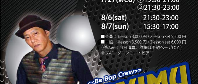 Be Bop Crew SUSUMUさんワークショップ
