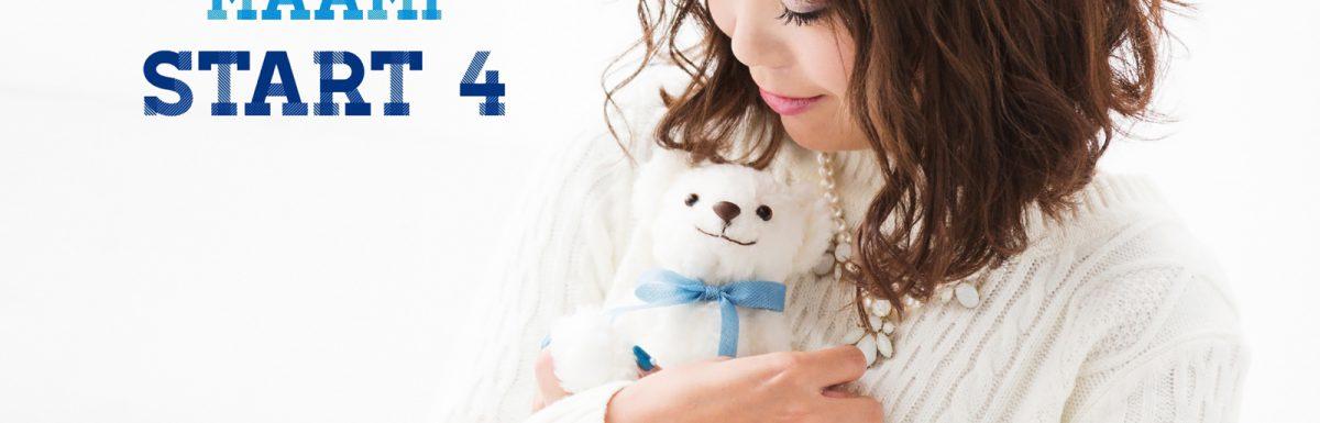 MAAMIデビュー曲 「Start 4」 リリース!